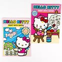 Paint W/water Book Hello Kitty In 48 Ct Pdq #b115370p