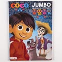 Coloring Book Disney Coco 96 Pgs In 24 Pc Display Box