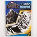 Coloring Book Black Panther 96 Pgs