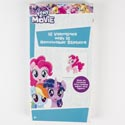 Valentine Cards 16ct My Little Pony Deluxe Rmv Stick *2.99*