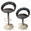Stool Airlift Adjustable Woven Seat Metal Leg 20x18x38 (60.00) Brown Box W/line Art