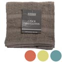 Kitchen Dish Cloth 2pk 12x12 Assorted Grey,camel,surfspray, Peach,butter,melon