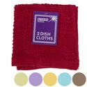 Kitchen Dish Cloths 2pk 12x12 6 Assorted Colors See N2