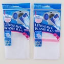 Lingerie Wash Bag 2ast Nylon White Mesh W/zipper 15.75x19.7in Clean Printed Polybag