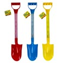 Bubble Shovel 18.5inl/2.7oz 3ast Colors Plastic/ht Yellow/red/blue