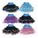 Tutu Satin Trimmed 6asst 3black W/color Trim & 3 Pastel Colors ** No Amazon Sales **