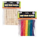 Mini Blocks 42pc Wooden Natural Or Mixed Color 0.59in 1.5cm Craft Pbh