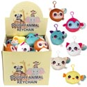 Squishy Plush Animal Heads W/plastic Clip 6ast In 36pc Pdq Stklt