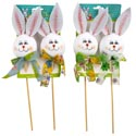 Easter Bunny Pick 2pk 12in Easter Tie On Card